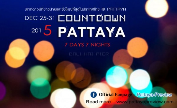Pattaya-Countdown